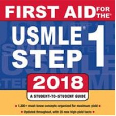 First Aid for the USMLE Step 1 2018 تمام رنگی