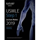 USMLE Step 1 Lecture Notes 2019: Anatomy  آناتومی کاپلان-تمام رنگی