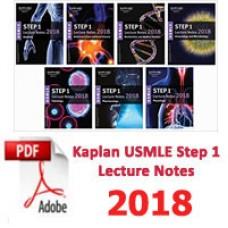 e-BOOK - Kaplan USMLE Step 1 Lecture Notes,2018