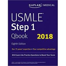 USMLE Step 1 Qbook KAPLAN 8th Edition 2018 کتاب تست کاپلان