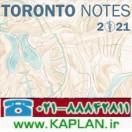 کتاب رنگی Toronto Notes 2021 تورنتو نوت 2021 +اطلس رنگی+سوالات کتاب