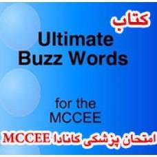 کتاب Ultimate Buzz Words for the MCCEE