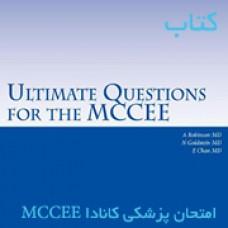 کتاب Ultimate Questions for the MCCEE