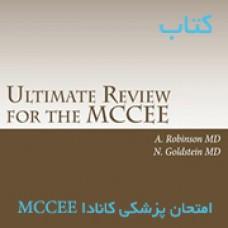 کتاب Ultimate Review For the MCCEE