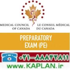 بانک سوالات پزشکی کانادا MCCQE Part I Full-length Preparatory Examination (PE) 2021