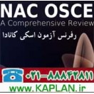 کتاب NAC OSCE - A Comprehensive Review