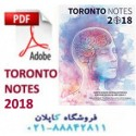 EBOOK Toronto Notes 2018 (PDF ORIGINAL)