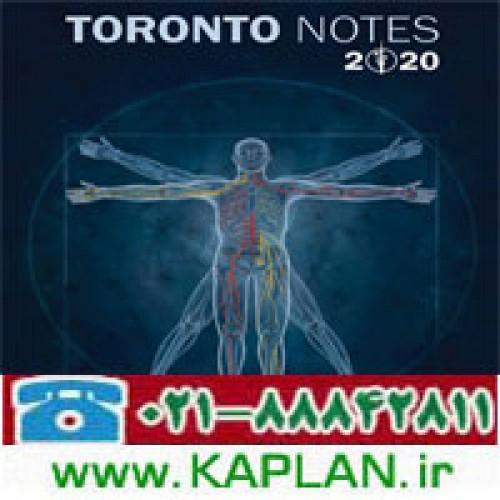 http://kaplanshop.ir/image/cache/data/mcc-canada/tn2020book-500x500.jpg