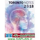 کتاب Toronto Notes 2018 تورنتو نوت 2018 +اطلس رنگی