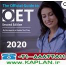 کتاب کاپلان 2020 Official Guide to OET (Kaplan Test Prep) Second Edition همراه Audio