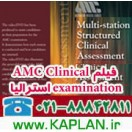 Multi-station Structured Clinical Assessment DVD