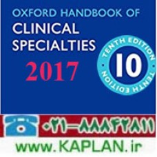 Oxford Handbook of Clinical Specialties 10th Edition 2017