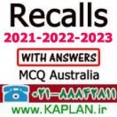 سوالات ریکال RECALL  استرالیا MCQ 2016 با جواب