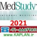 ویدیوهای MedStudy-Internal Medicine 2021