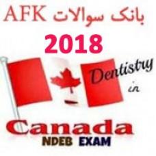 سوالات 2018 با جواب NDEB دندانپزشکی کانادا