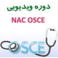 سیستم ویدیویی Ace the OSCE برای آزمون  NAC OSCE پزشکی کانادا