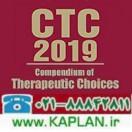 کتاب Compendium of Therapeutic Choices, 2019 Edition - CTC 2019