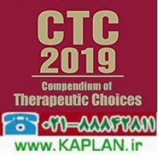 کتاب Compendium of Therapeutic Choices, 2019 Edition - CTC 2019