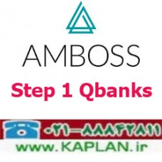 بانک سوالات Amboss QBank STEP 1