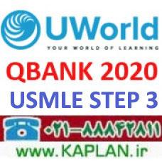 بانک سوالات USMLE World Step 3 Qbank 2020-2021