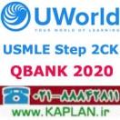بانک سوالات یوورلد UWORLD STEP 2 CK 2020