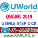 بانک سوالات UWORLD USMLE STEP 2 CK QBANK 2019