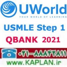 بانک سوالات یوورلد UWORLD STEP 1 2021