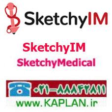 دوره ویدیویی طب داخلی SketchyIM