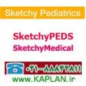 دوره ویدیویی کامل طب اطفال SketchyPEDS