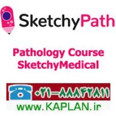 دوره ویدیویی کامل پاتولوژی SketchyPathology