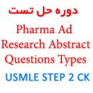 دوره حل تست Pharma Ad and Research Abstract