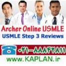 Archer USMLE Step 3 Reviews 2014