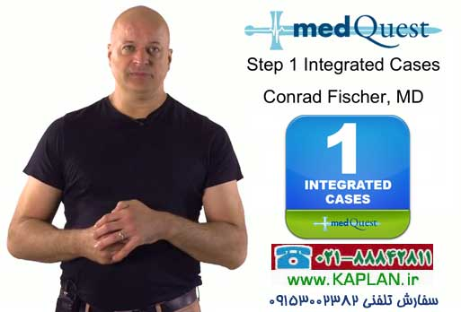 MedQuest Step1 Integrated Cases 2014 By Conrad Fischer