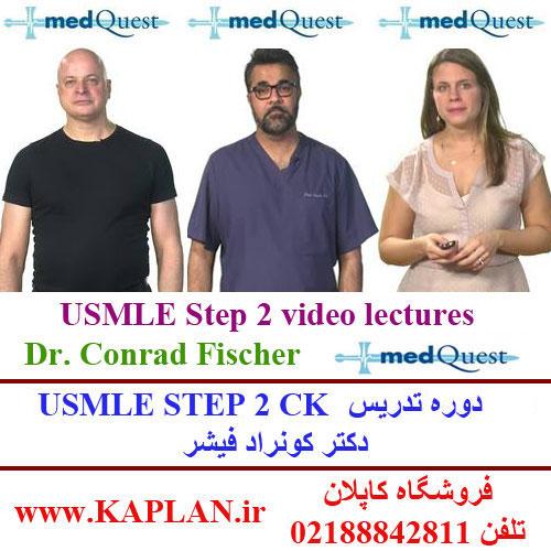 تدریس کامل 2020 MedQuest - USMLE Step 2 High–Yield کونراد فیشر
