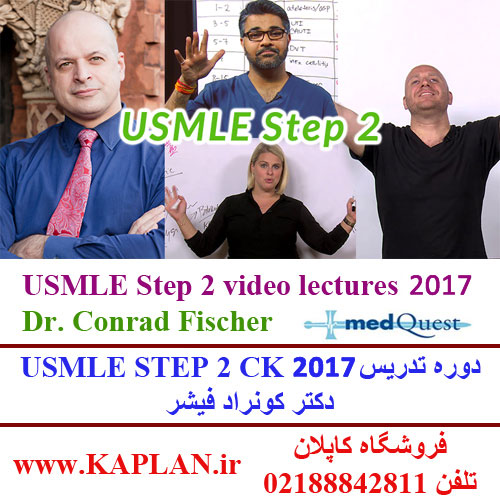 MedQuest - USMLE Step 2