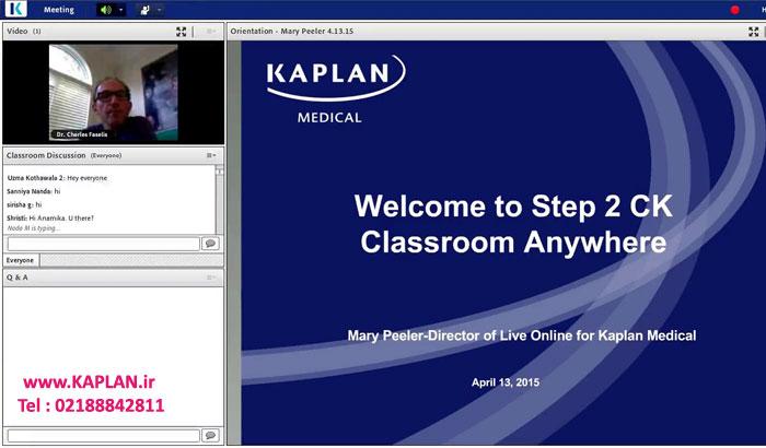 پکیج کاپلان کتاب ویدیو Kaplan USMLE Step 2CK Live Online 2015