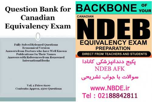 - مجموعه سوالات با جواب تشریحی Question Bank for Canadian Equivalency Exam-Preparation NDEB AFK