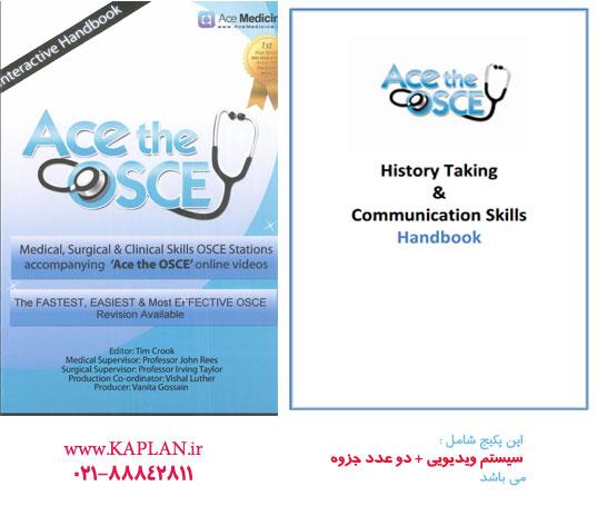 سیستم ویدیویی Ace the OSCE