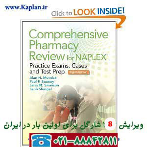 Comprehensive Pharmacy Review for NAPLEX: Practice Exams, Cases, and Test Prep [Paperback] 2013