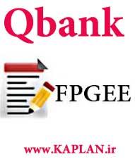 سوالات FPGEE همراه با جواب تشریحی