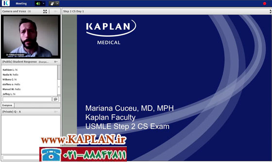 Kaplan's Step 2 CS Live Online Course may 2015