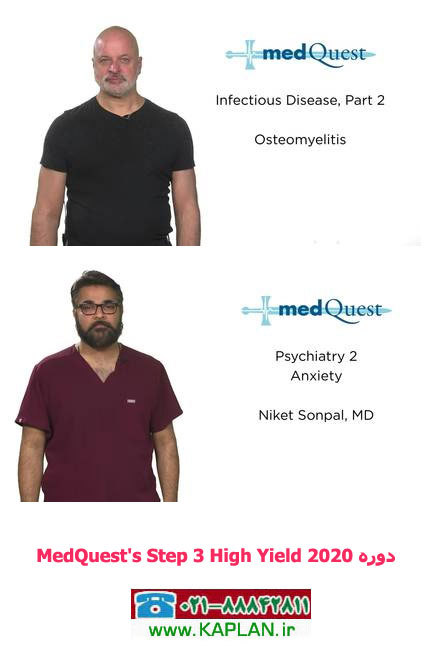 MedQuest USMLE Step 3 High-Yield 2020
